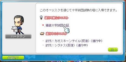 Maple131028_214353.jpg
