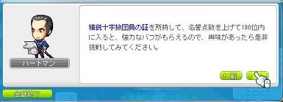 Maple131028_214405.jpg