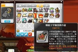 Maple131028_214415.jpg