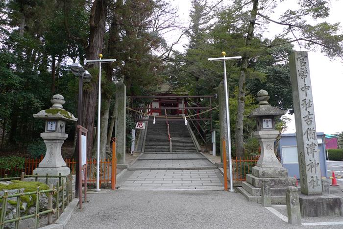 吉備津神社  岡山県  1