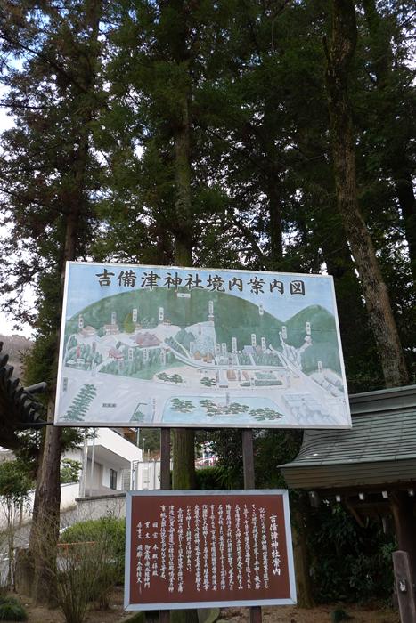 吉備津神社  岡山県  2