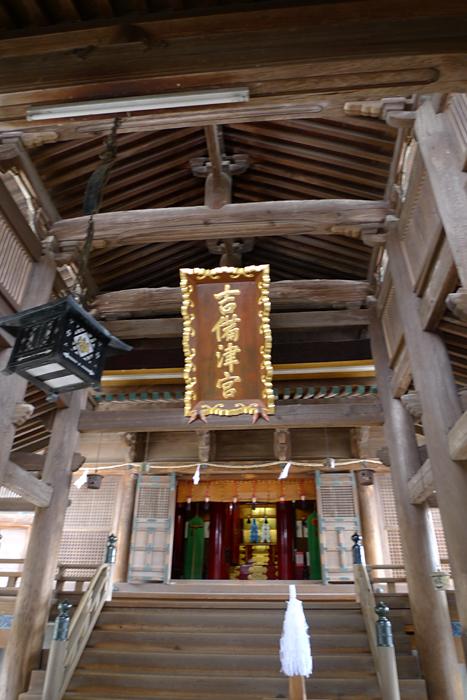 吉備津神社  岡山県  11