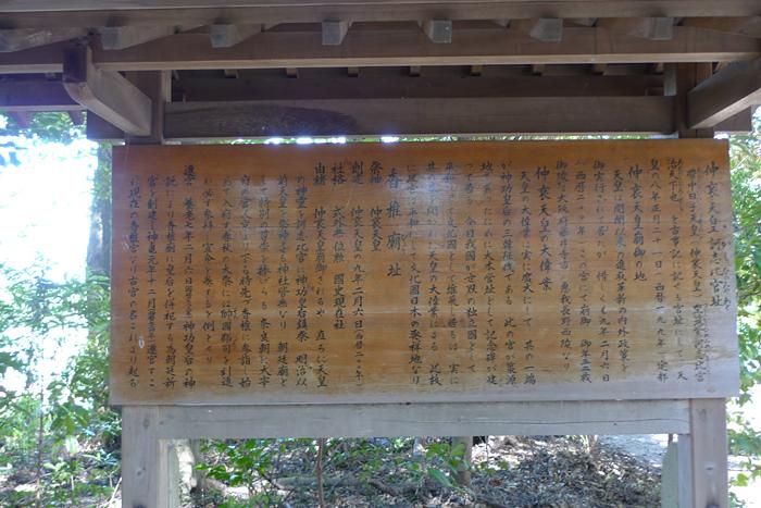 香椎宮  福岡県  30