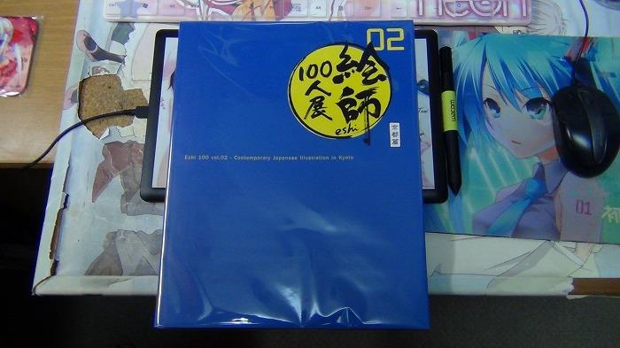 s-DSC00906.jpg