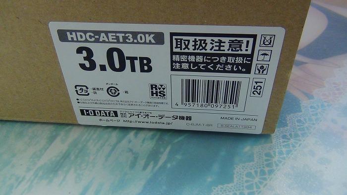 s-DSC00923.jpg