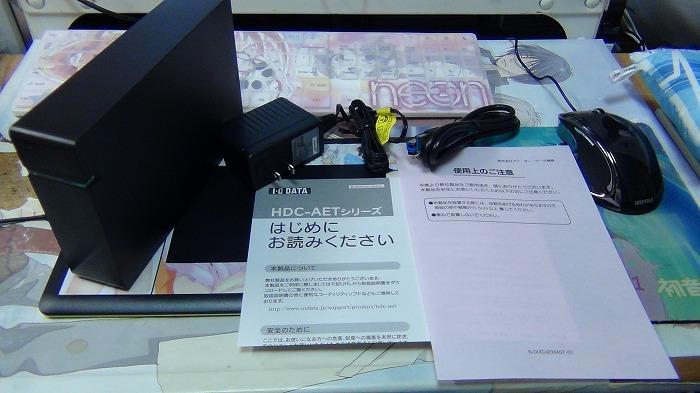 s-DSC00926.jpg