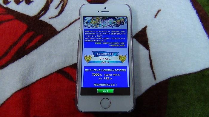 s-DSC00928.jpg