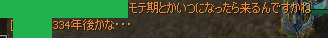 1310096.png