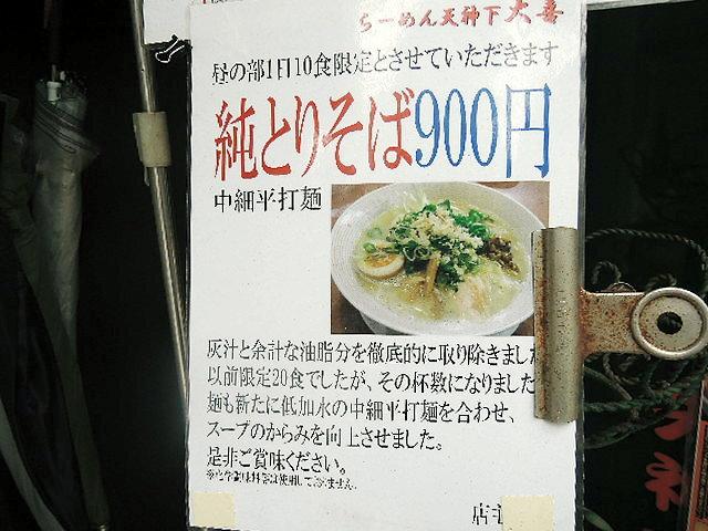 DSCN3396.jpg