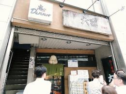DSCN9842.jpg