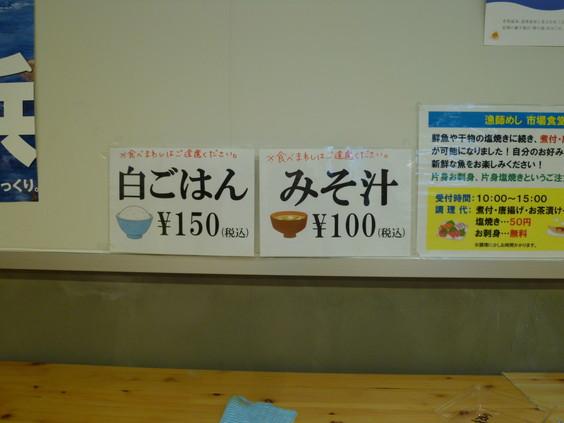 P1010835.jpg