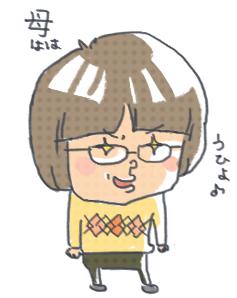 20131206_04.jpg
