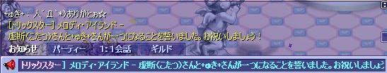 screenshot0073.jpg