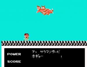ポケットザウルス 十王剣の謎04