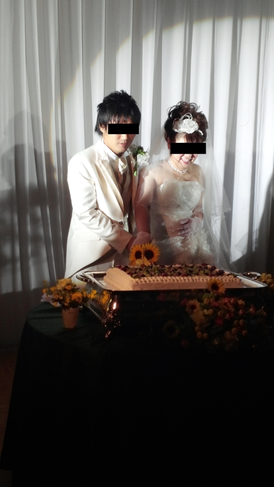 MYS結婚その2