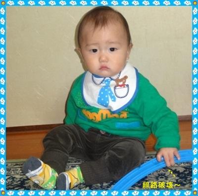 DSC03414_20141109233802d41.jpg