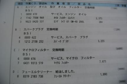 DSC_1435_convert_20131210152129.jpg