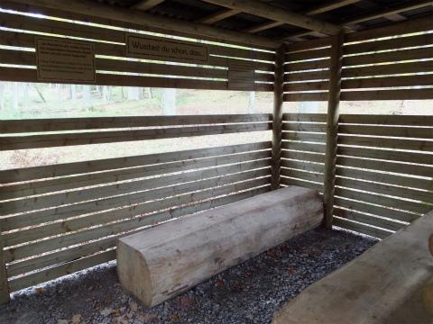 鹿の観察小屋2