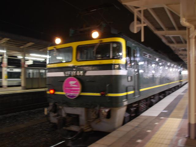 敦賀駅切り離し