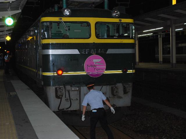 敦賀駅切り離し2