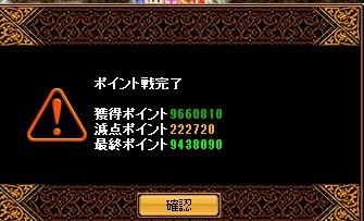 RedStone 13.07.17[01]