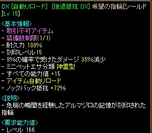 RedStone 13.07.28[02]