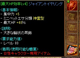 RedStone 13.07.29[01]