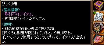 RedStone 13.07.29[02]