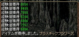 RedStone 13.08.02[00]