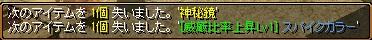 RedStone 13.08.03[00]