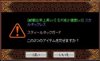 RedStone 13.08.03[04]
