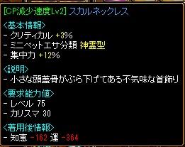 RedStone 13.08.03[05]