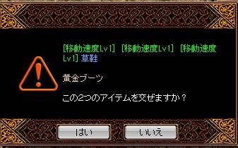 RedStone 13.08.09[01]