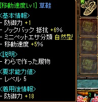 RedStone 13.08.09[02]