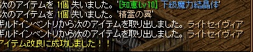 RedStone 13.08.07[00]