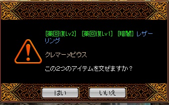 RedStone 13.08.12[02]