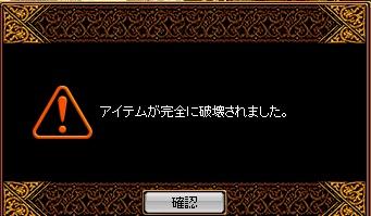 RedStone 13.08.12[05]