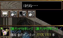 RedStone 13.08.13[01]