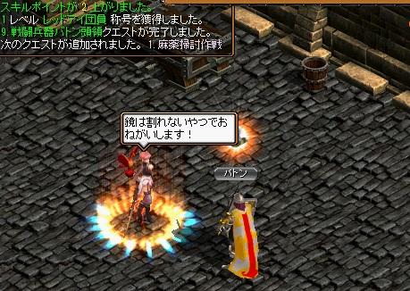RedStone 13.08.17[01]