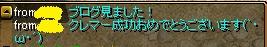 RedStone 13.08.18[00]