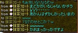 RedStone 13.08.26[07]