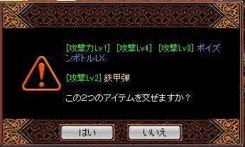 RedStone 13.08.26[03]