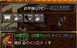 RedStone 13.08.26[04]
