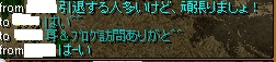 RedStone 13.09.09[02]