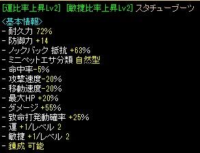 RedStone 13.09.09[01]