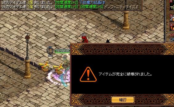 RedStone 13.09.14[04]
