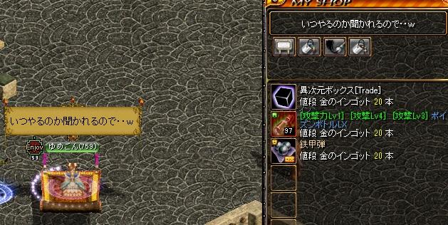 RedStone 13.09.19[00]