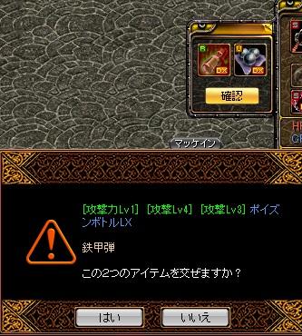 RedStone 13.09.19[01]