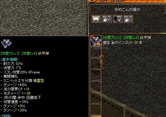 RedStone 13.09.19[02]