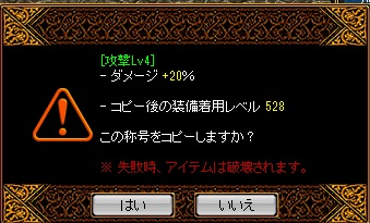 RedStone 13.09.19[04]